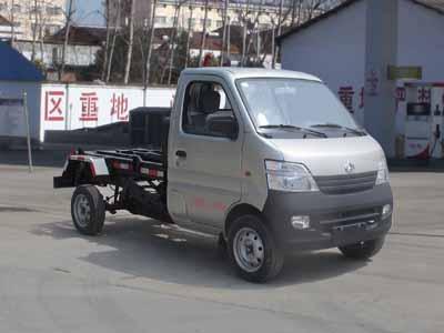 长安车厢可卸式垃圾车(国五)