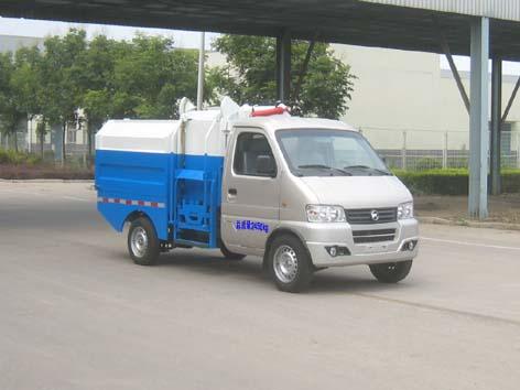 凯马电动挂桶式垃圾车