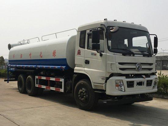 东风御龙VP15吨多功能抑尘车