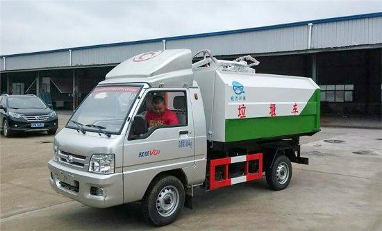 福田驭菱3方挂桶式垃圾车(汽油)