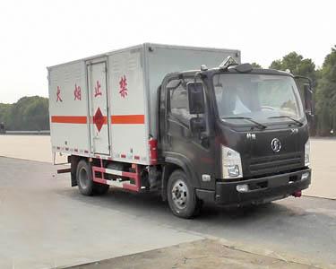 陕汽轩德爆破器材运输车(5.1米)