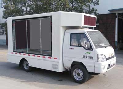 江淮康铃小型广告宣传车,舞台车|LED广告宣传车