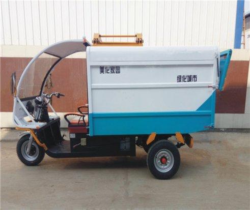 电动三轮挂桶式垃圾车,自装卸式垃圾车|挂桶式垃圾车
