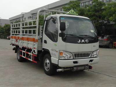 江淮康铃蓝牌气瓶运输车(4.18米)(蓝牌),气瓶运输车