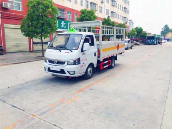 东风途逸气瓶运输车(3.18米)