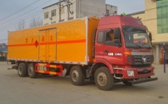 福田欧曼前四后六易燃气体厢式运输车(9.45米),易燃气体厢式运输车