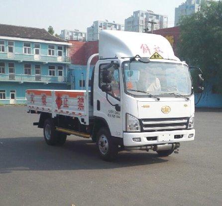 解放虎VH气瓶运输车(5.15米)