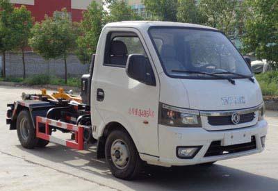 东风途逸勾臂式垃圾车(车厢可卸式垃圾车)
