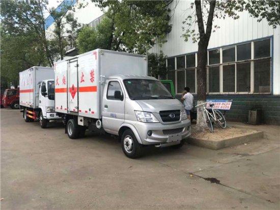 北汽昌河易燃气体厢式运输车(3.3米)