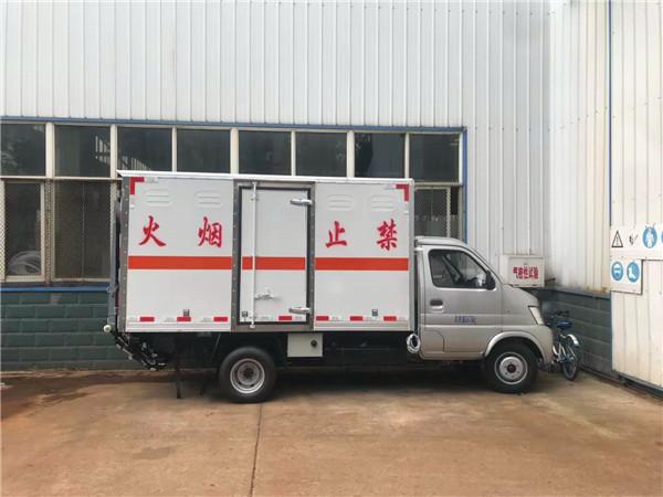 北汽昌河易燃气体厢式运输车