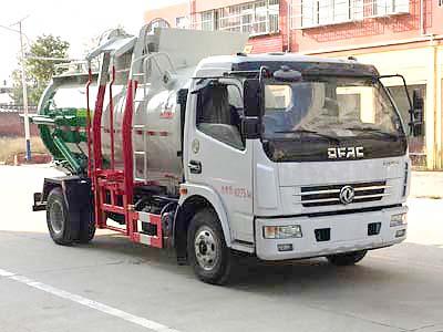 东风多利卡餐厨垃圾车(6立方)