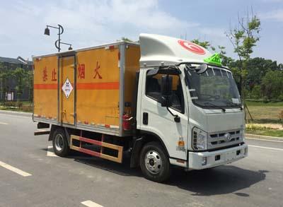 福田康瑞4.2米毒性气体厢式运输车