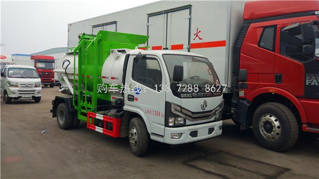 国六东风4方餐厨垃圾车
