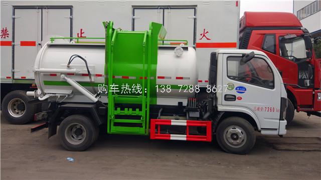 国六东风4方餐厨垃圾车侧面挂桶机构