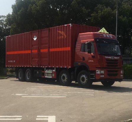 解放前四后八9.5米杂项危险物品厢式运输车