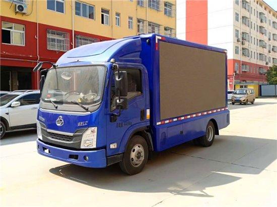 柳汽乘龙M3广告宣传车