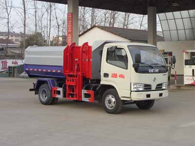 东风小多利卡蓝牌挂桶式垃圾车(4方)