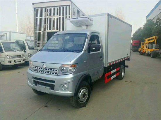 长安神骐3.2米冷藏车