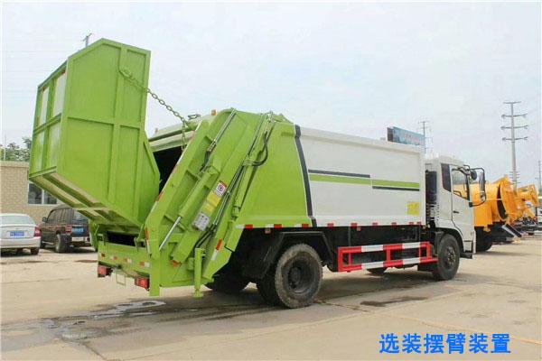 东风天锦压缩式垃圾车选装带摆臂装置