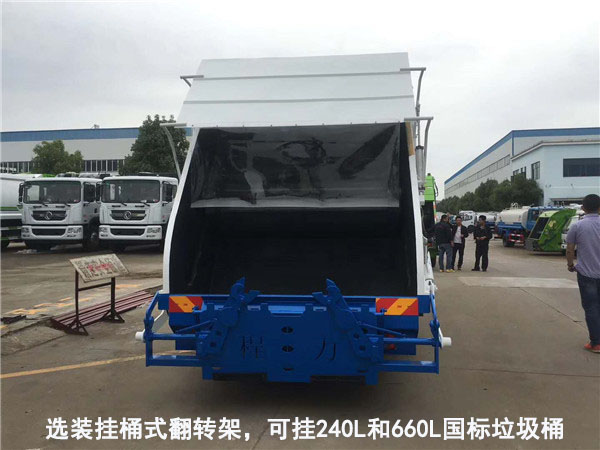 东风天锦压缩式垃圾车选装挂桶翻转架