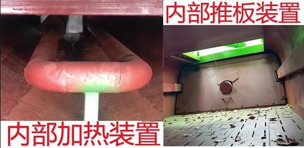 可选装内推板装置和加热装置