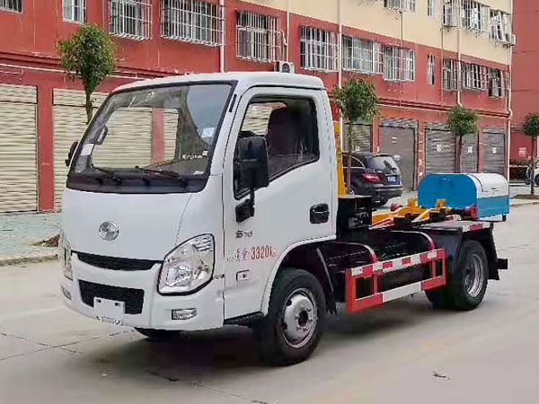 跃进车厢可卸式垃圾车(3方)