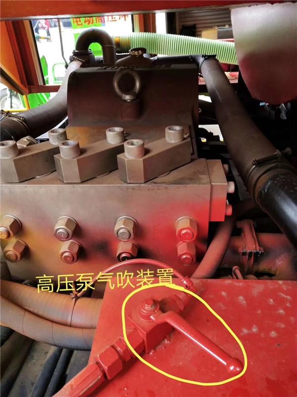 高压泵气吹装置