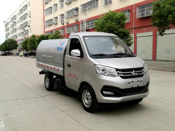 长安厢式垃圾车(国六)