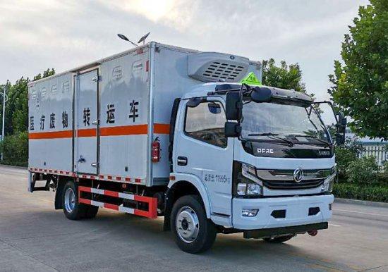 东风6吨医疗废物转运车(5.2米)