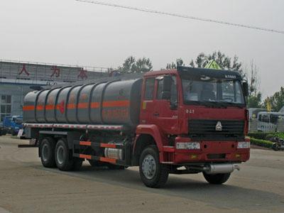 中国重汽金王子后双桥运油车,油罐车 加油车