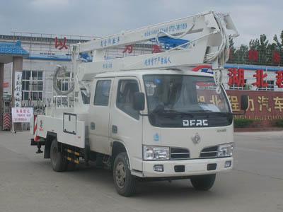 东风金霸12-16米高空作业车