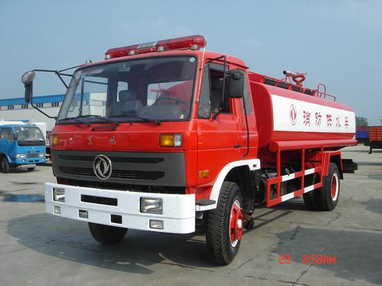 东风145消防洒水车,消防车