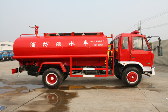 东风145消防洒水车(8-10吨)