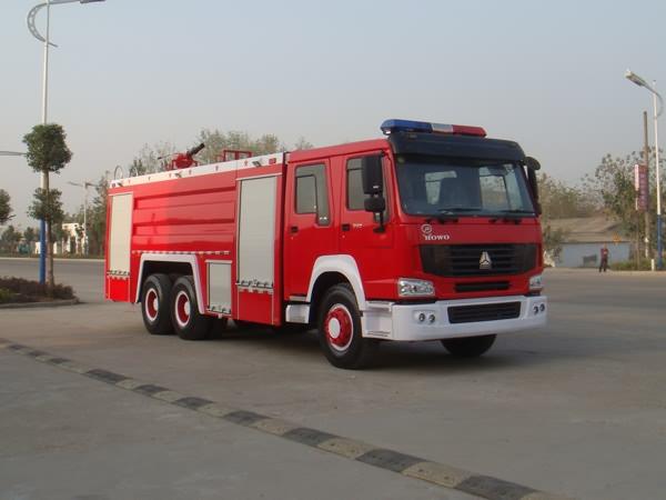 重汽豪泺双桥泡沫消防车(12-15T),消防车