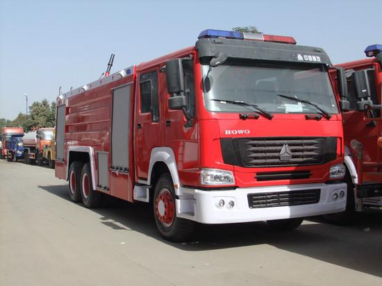 重汽豪泺双桥消防车(12-15吨)